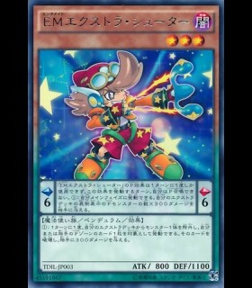 Performapal Extra Shooter