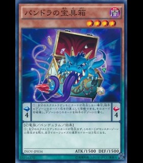 Pandora's Treasure Box