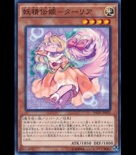 Fairy Tail - Talia