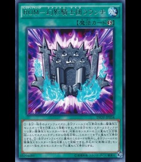 Rank-Up-Magic The Phantom Knights of Launch