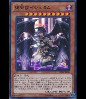 Darklord Ixtab