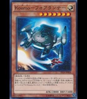 Kozmo Forerunner