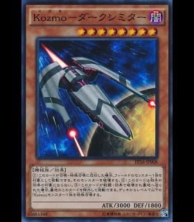 Kozmo Dark Destroyer