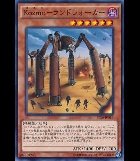 Kozmo Landwalker