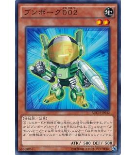 Deskbot 002
