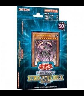 [SR03] Structure Deck R: Machine Dragon Re-Volt