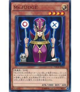 Ms. Judge