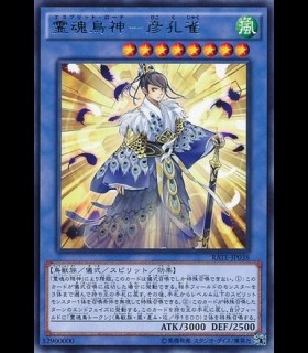 Esprit Lord - Hikokujaku
