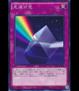 Cipher Spectrum
