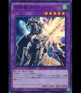 Raideen the Eidolon Beast