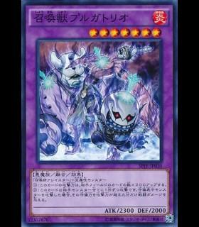 Purgatorio the Eidolon Beast
