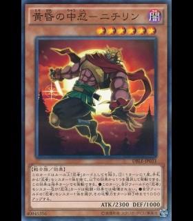 Twilight Ninja Nichirin, the Chunin