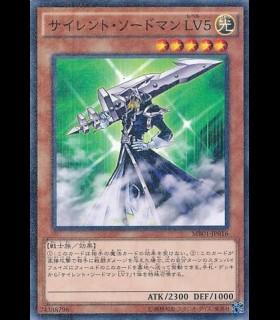 Silent Swordsman LV5