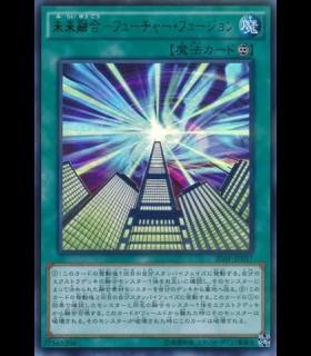 Future Fusion