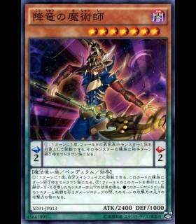 Dragoncalling Magician