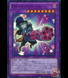 Performapal Gatling Ghoul