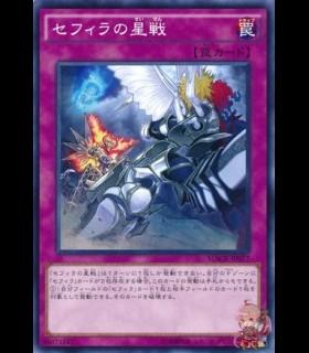 Celestial Crusade of the Zefra