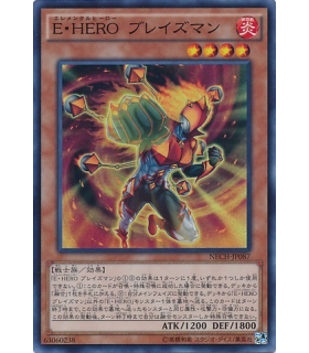Elemental HERO Blazeman