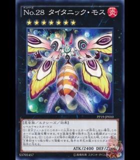 Number 28: Titanic Moth