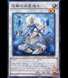 Celestial Double Star Shaman