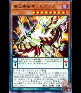 Supreme King Servant Dragon Odd-Eyes