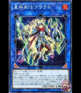 Star Grail Swordsman Aurum