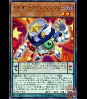 Performapal Odd-Eyes Synchron