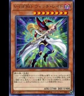 Vision HERO Witch Raider
