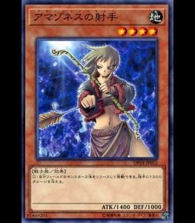 Amazoness Archer