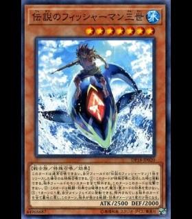 The Legendary Fisherman III
