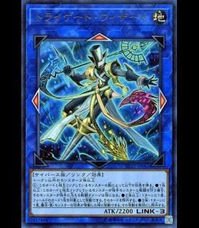 Trigate Wizard