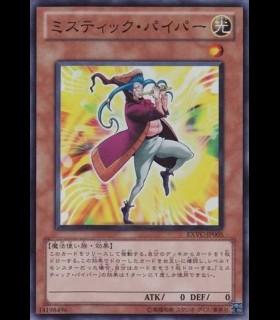 Mystic Piper