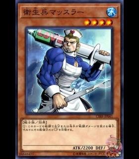 Medic Muscler