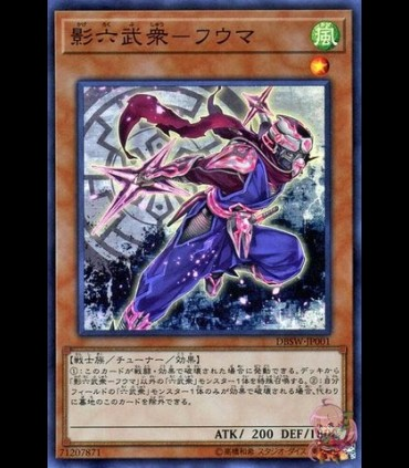 Shadow Six Samurai - Fuhma