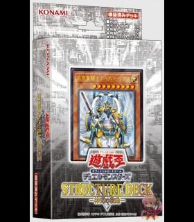 [SR05] Structure Deck R: Surge of Divine Light