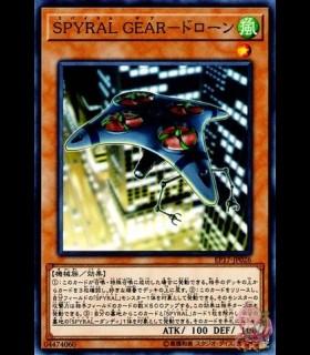 SPYRAL GEAR - Drone