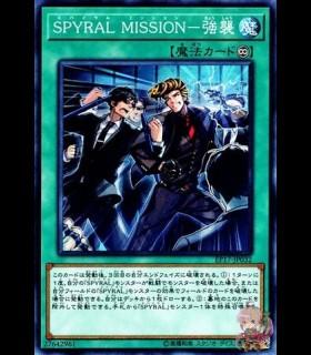 SPYRAL MISSION - Assault