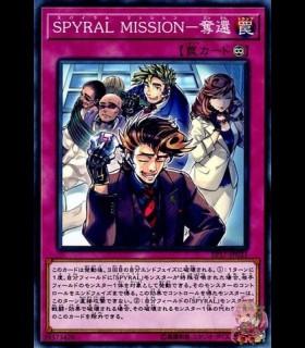 SPYRAL MISSION - Recapture