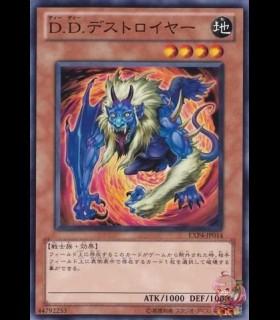 D.D. Destroyer
