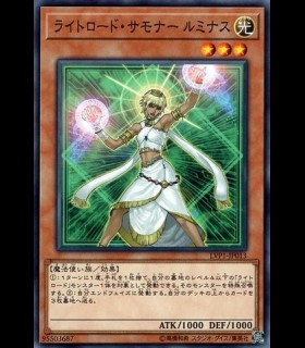 Lumina, Lightsworn Summoner