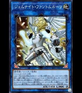 Gem-Knight Phantom Core