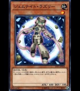 Gem-Knight Lazuli