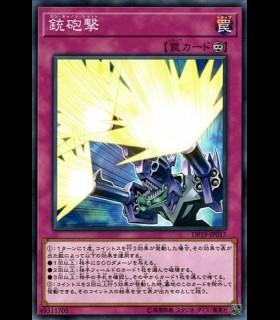 Proton Blast