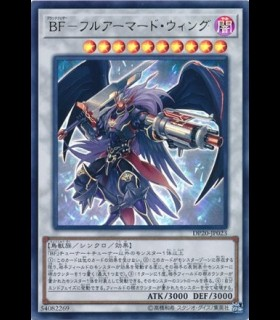 Blackwing - Full Armored Wing