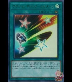 Action Magic - Full Turn (Ultra Rare)