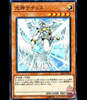 Tethys, Goddess of Light