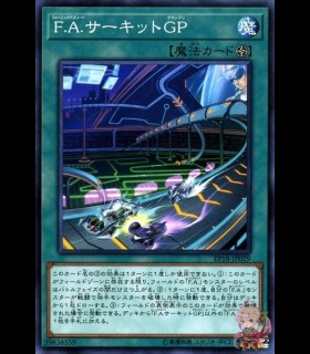 F.A. Circuit Grand Prix