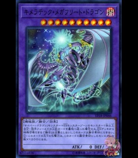 Chimeratech Megafleet Dragon