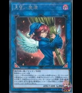 Wee Witch's Apprentice (Rare)