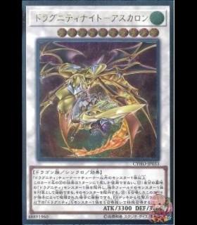 Dragunity Knight - Ascalon (Ultimate Rare)